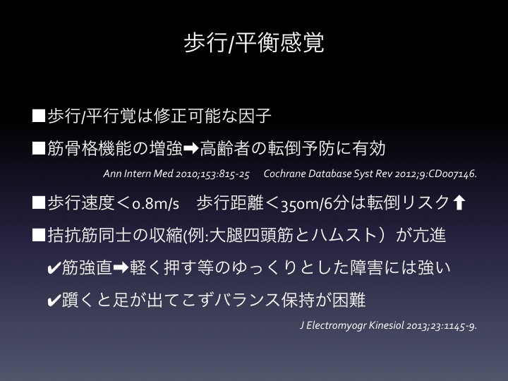f:id:tyabu7973:20160807195248j:plain