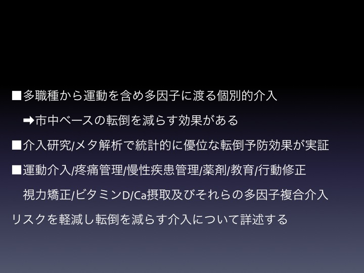 f:id:tyabu7973:20160807195329j:plain