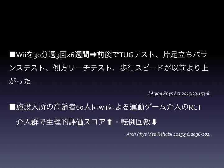 f:id:tyabu7973:20160807195407j:plain