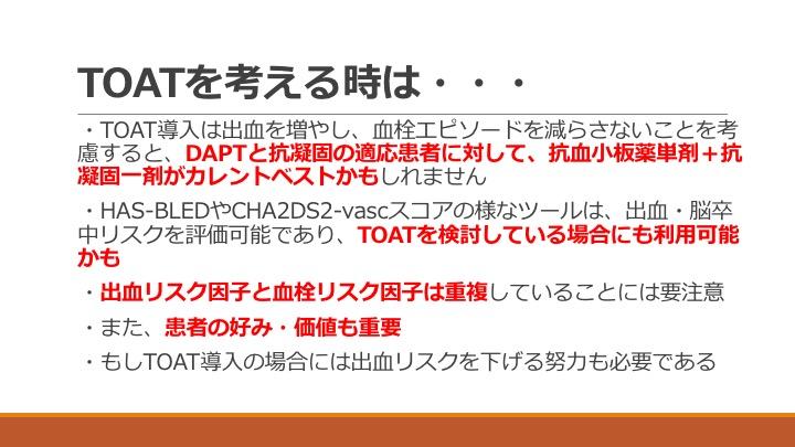 f:id:tyabu7973:20160814221724j:plain