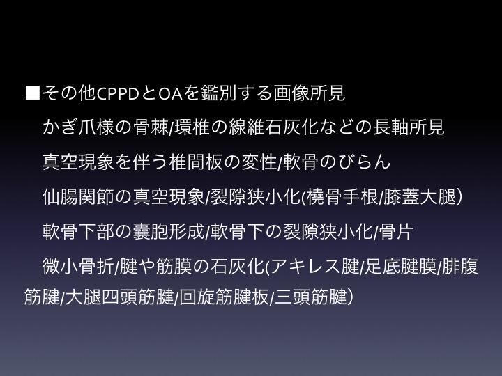 f:id:tyabu7973:20160824222942j:plain