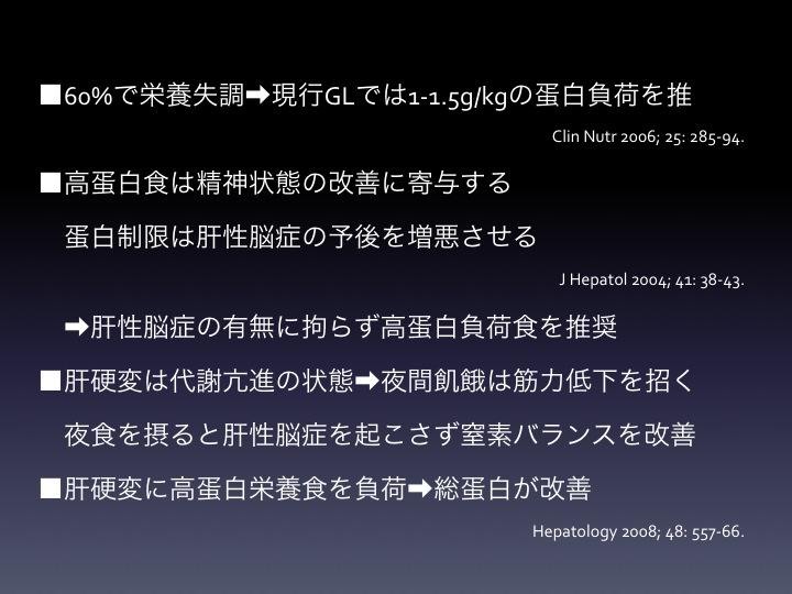 f:id:tyabu7973:20160828231413j:plain