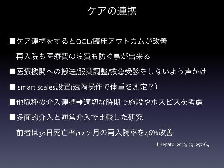 f:id:tyabu7973:20160828231514j:plain