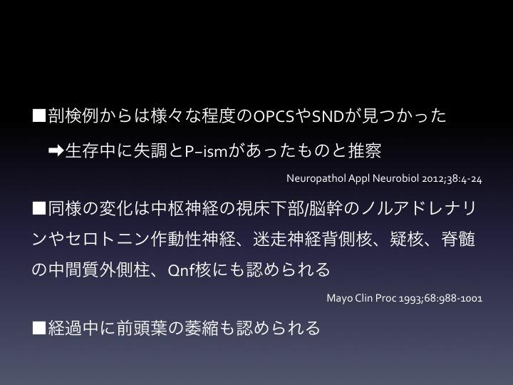 f:id:tyabu7973:20160910232254j:plain