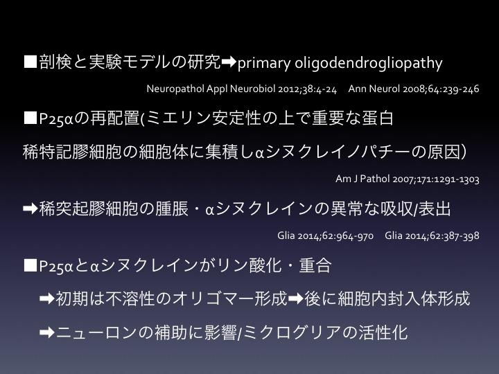 f:id:tyabu7973:20160910232306j:plain