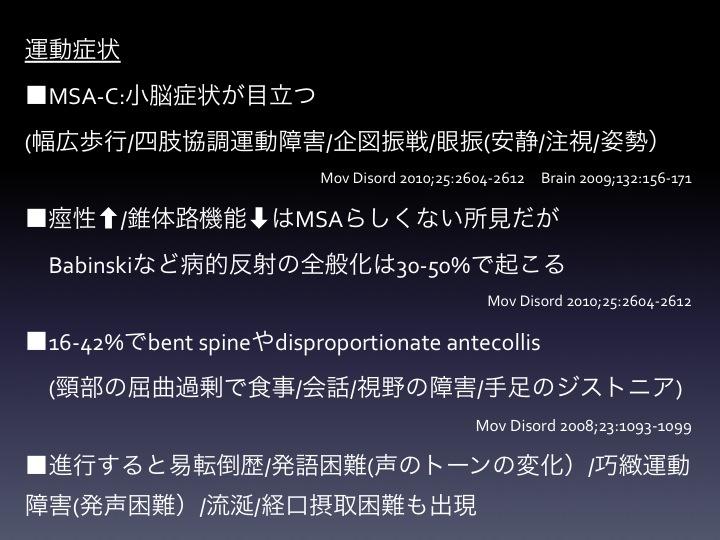 f:id:tyabu7973:20160910232316j:plain