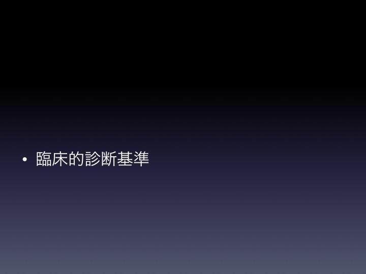 f:id:tyabu7973:20160910232336j:plain