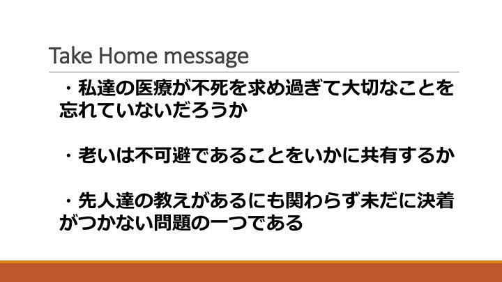f:id:tyabu7973:20160911085409j:plain