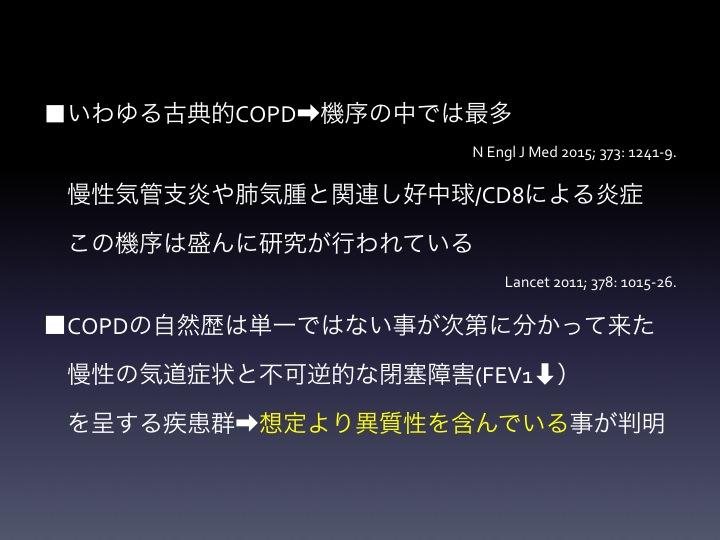 f:id:tyabu7973:20160923180855j:plain
