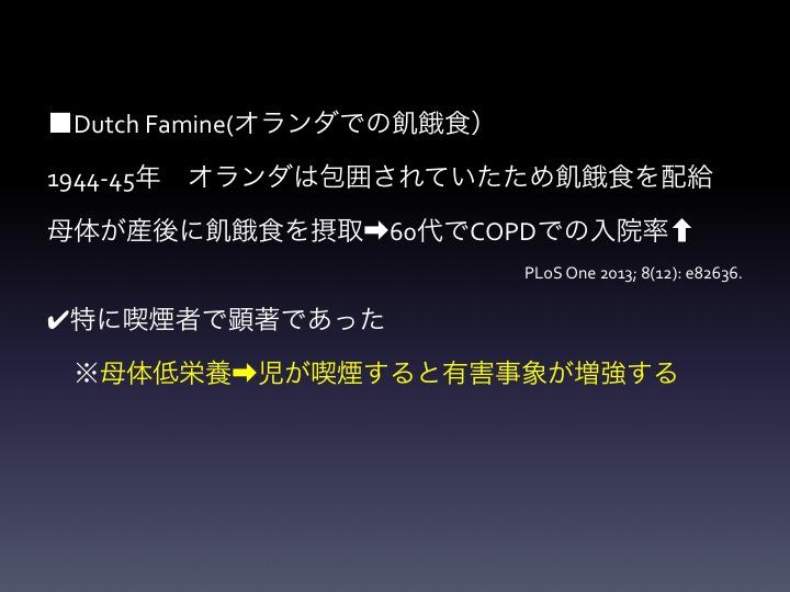f:id:tyabu7973:20160923180947j:plain