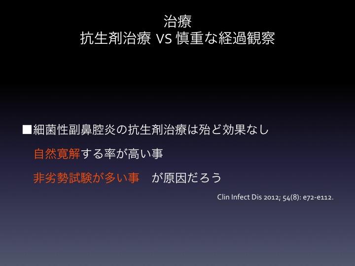 f:id:tyabu7973:20160929214209j:plain