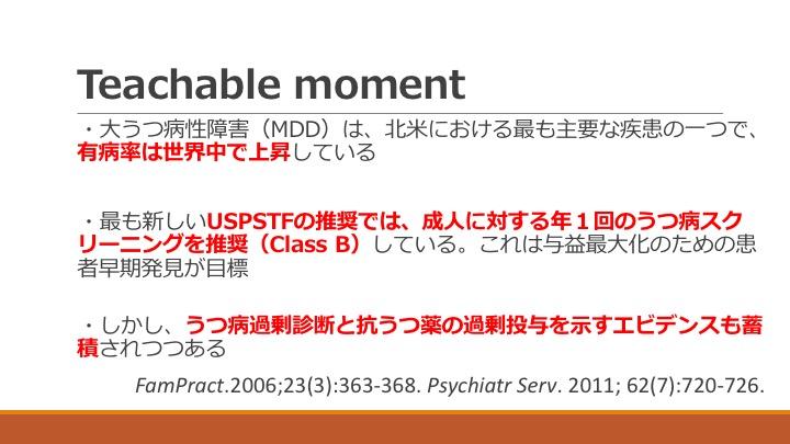 f:id:tyabu7973:20161008230600j:plain