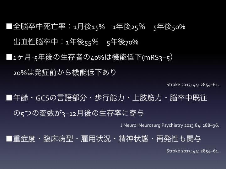f:id:tyabu7973:20161014235104j:plain