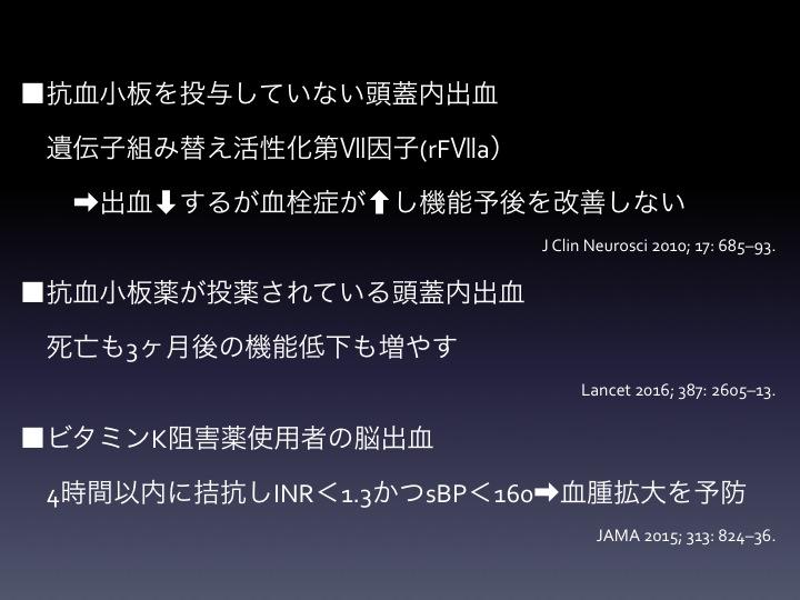 f:id:tyabu7973:20161014235128j:plain