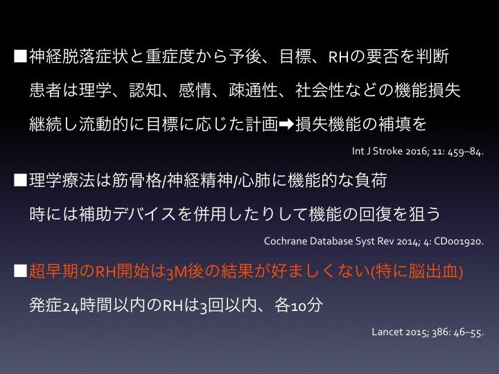 f:id:tyabu7973:20161014235221j:plain