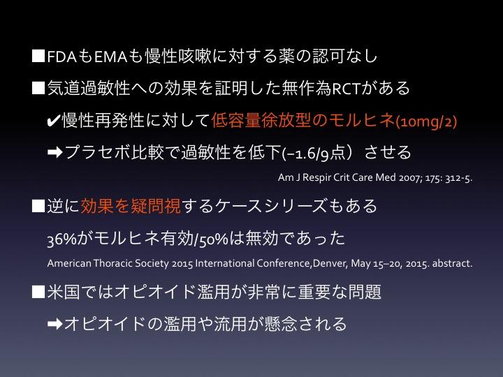 f:id:tyabu7973:20161024001417j:plain