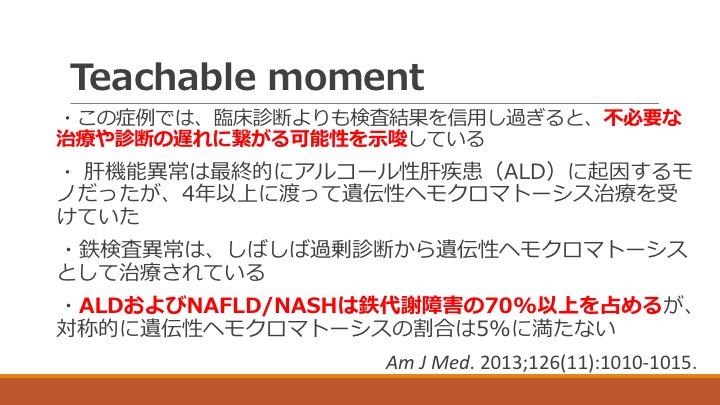 f:id:tyabu7973:20161113010051j:plain