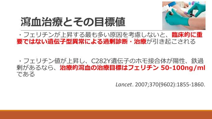 f:id:tyabu7973:20161113010055j:plain