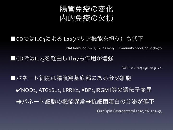 f:id:tyabu7973:20161225212458j:plain