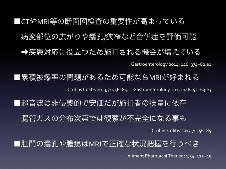 f:id:tyabu7973:20161225212538j:plain