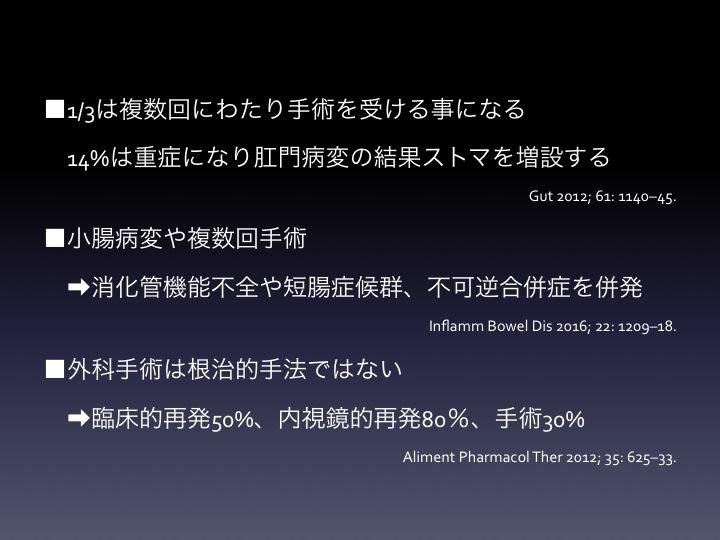 f:id:tyabu7973:20161225212548j:plain