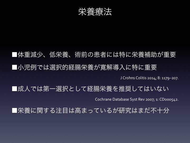 f:id:tyabu7973:20161225212605j:plain