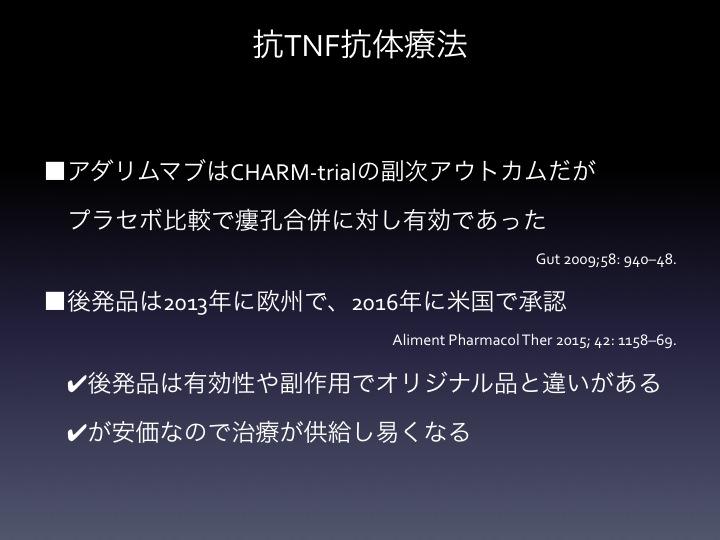f:id:tyabu7973:20161225212614j:plain