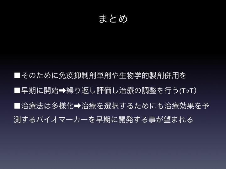 f:id:tyabu7973:20161225212653j:plain