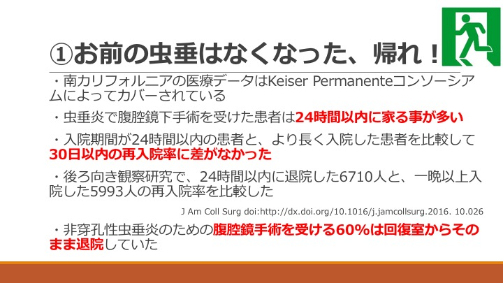 f:id:tyabu7973:20161227001717j:plain