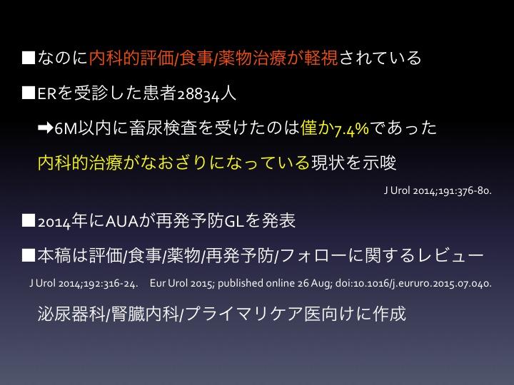 f:id:tyabu7973:20170105165652j:plain