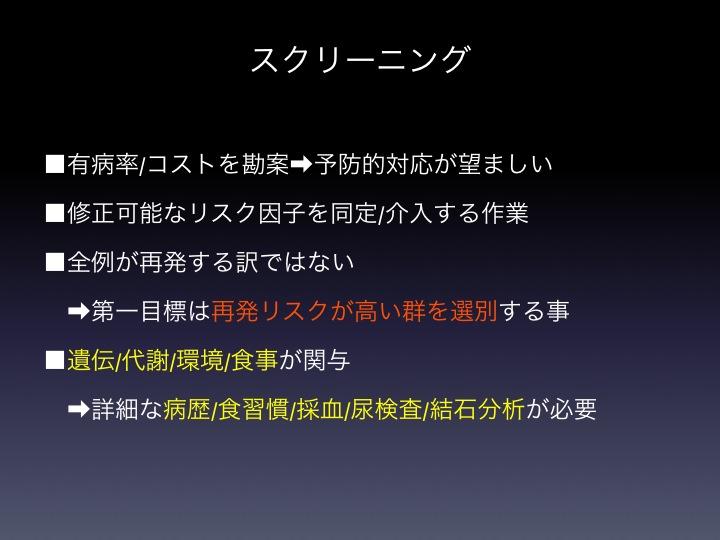 f:id:tyabu7973:20170105165701j:plain
