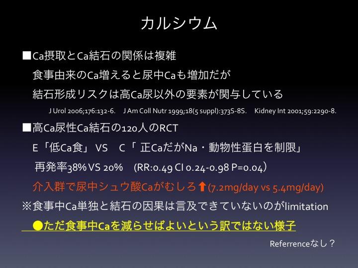 f:id:tyabu7973:20170105165728j:plain