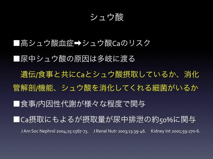 f:id:tyabu7973:20170105165737j:plain