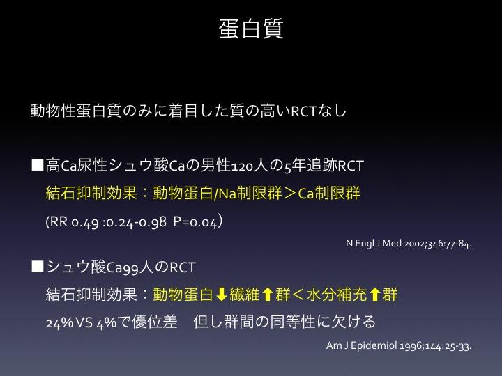 f:id:tyabu7973:20170105165754j:plain