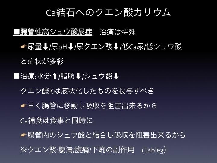 f:id:tyabu7973:20170105165807j:plain