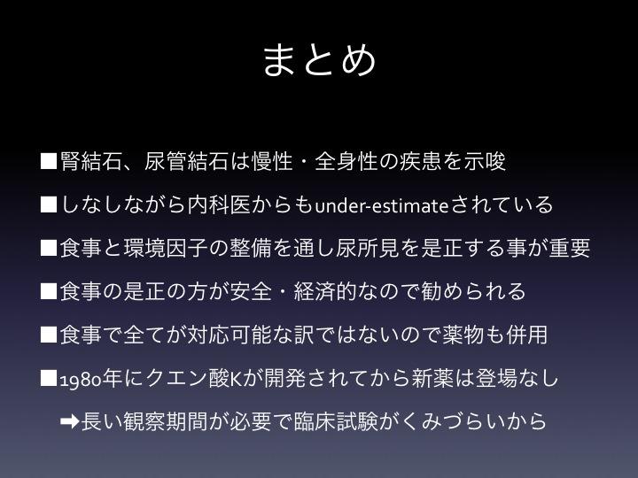 f:id:tyabu7973:20170105165836j:plain