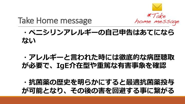 f:id:tyabu7973:20170117012822j:plain