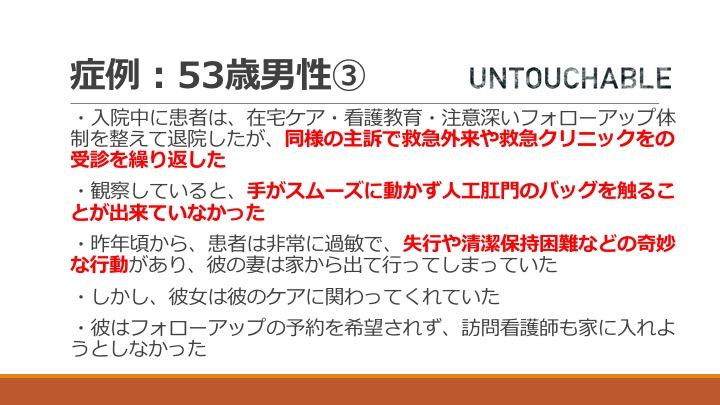 f:id:tyabu7973:20170122212013j:plain