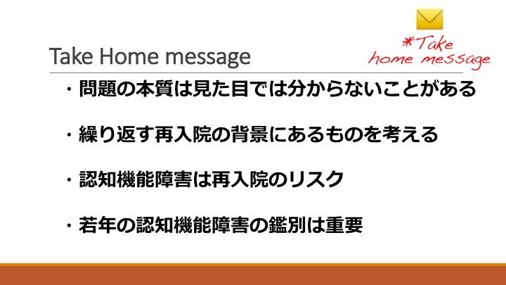 f:id:tyabu7973:20170122212021j:plain