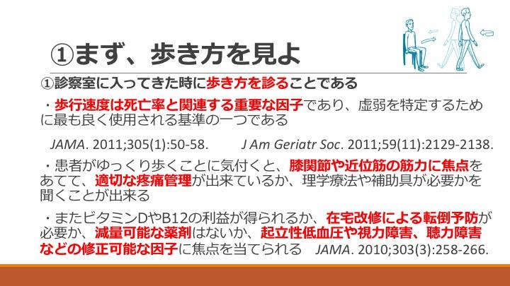 f:id:tyabu7973:20170127140050j:plain