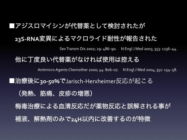 f:id:tyabu7973:20170129221712j:plain
