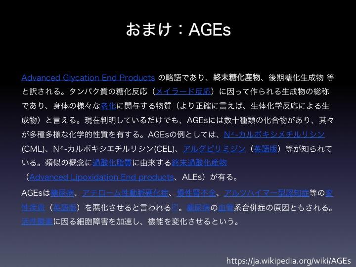 f:id:tyabu7973:20170206233025j:plain