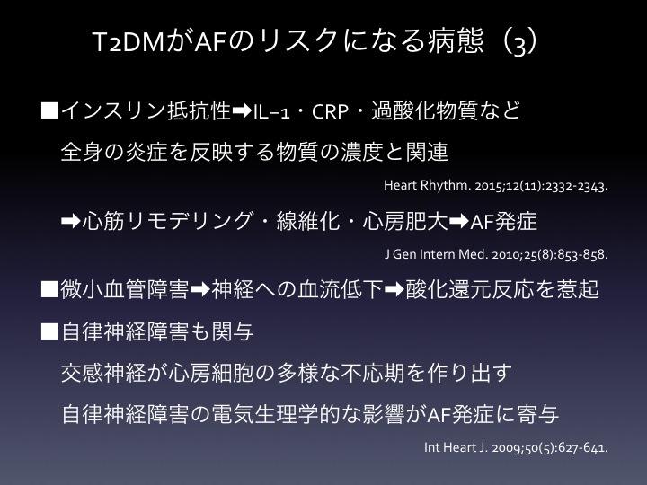 f:id:tyabu7973:20170206233026j:plain