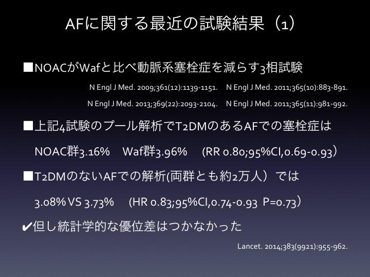 f:id:tyabu7973:20170206233043j:plain