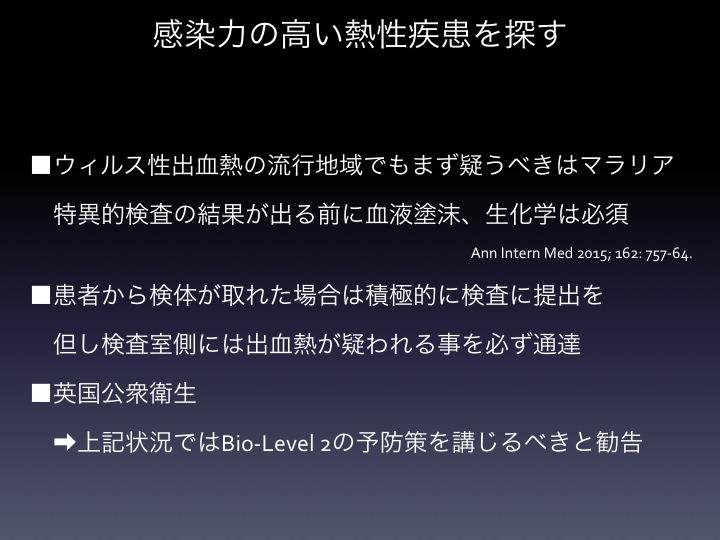 f:id:tyabu7973:20170218102016j:plain