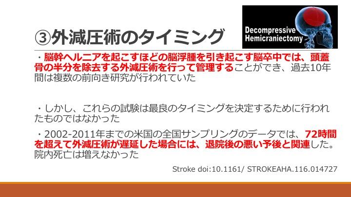 f:id:tyabu7973:20170226011324j:plain