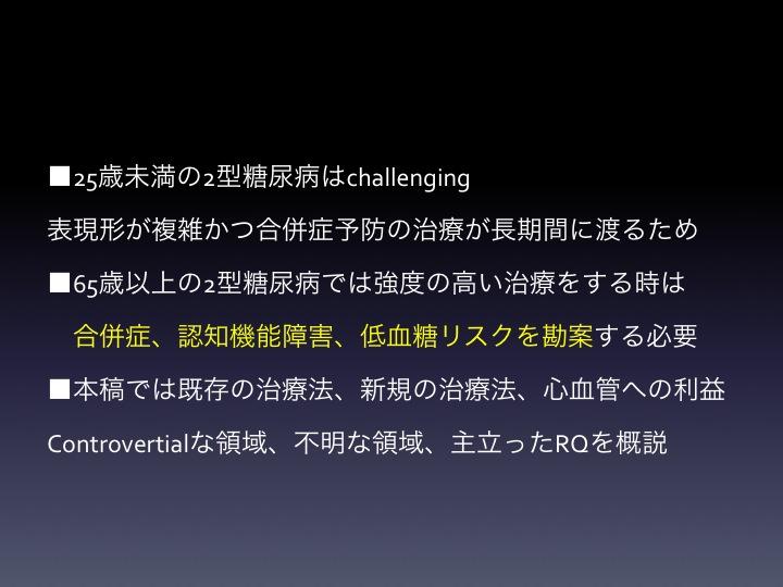 f:id:tyabu7973:20170318232036j:plain