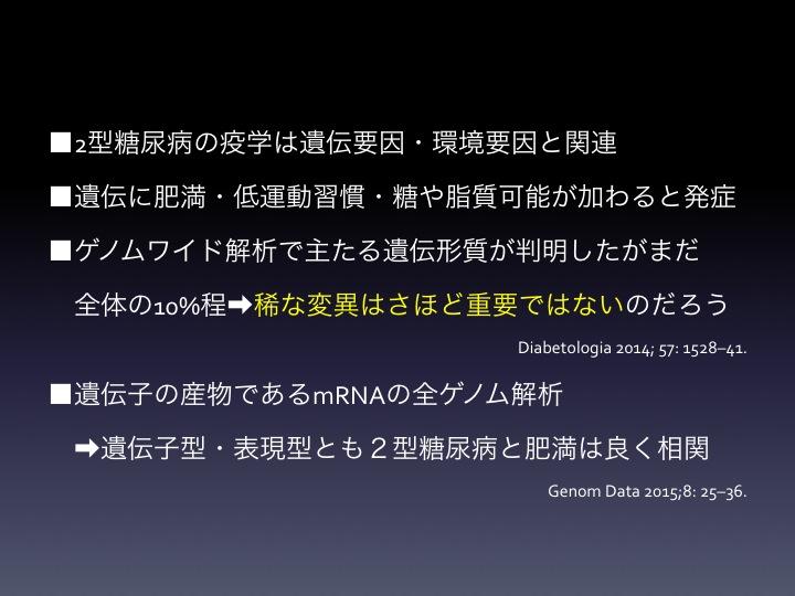 f:id:tyabu7973:20170318232041j:plain