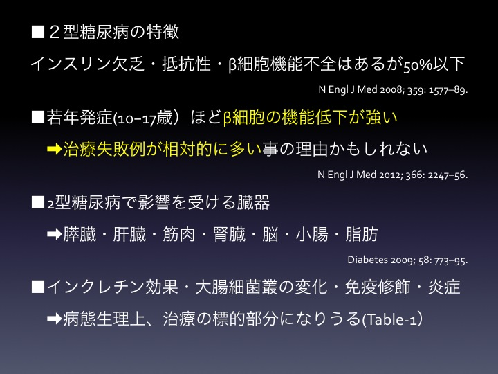 f:id:tyabu7973:20170318232046j:plain