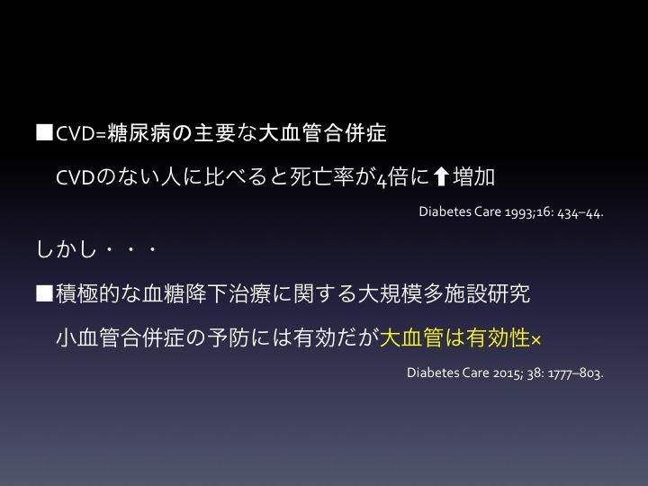 f:id:tyabu7973:20170318232108j:plain